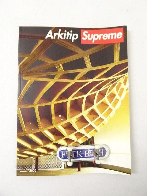 Arkitip / Supreme Issue No.0024