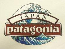 他の写真1: PATAGONIA EARTH DAY 2000 北斎 波Tシャツ USA製 (VINTAGE)