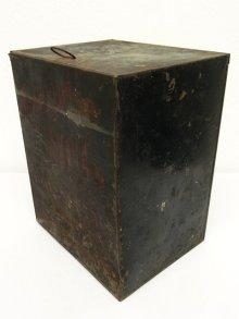 他の写真1: UNKNOWN メタル製 ボックス 収納箱 (ANTIQUE)