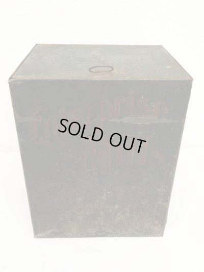 画像1: UNKNOWN メタル製 ボックス 収納箱 (ANTIQUE)