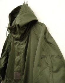 """他の写真1: 70'S フランス軍 """"ARMEE FRANCAISE"""" ライナー付き M64 パーカー (DEADSTOCK)"""