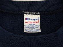 他の写真1: 90'S CHAMPION 刺繍タグ リバースウィーブ ネイビー USA製 (VINTAGE)