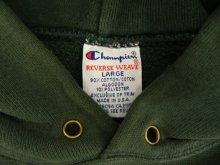 他の写真1: 90'S CHAMPION 刺繍タグ リバースウィーブ パーカー GREEN USA製 (VINTAGE)