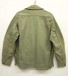 """他の写真2: 40'S アメリカ軍 US ARMY """"M42 1st MODEL"""" HBT 13STARボタン ジャケット アジャスター付き (VINTAGE)"""