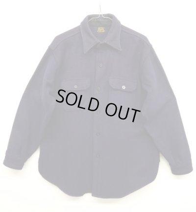 画像1: 50'S GENUINE CPO SHIRT マチ付き CPOシャツ (VINTAGE)