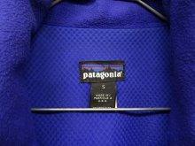 他の写真1: 90'S PATAGONIA 雪なしタグ ナイロンジャケット USA製 (VINTAGE)