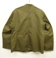 他の写真3: チェコ軍 スタンドカラー ワークジャケット (DEADSTOCK)