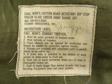 """他の写真2: 60'S アメリカ軍 US ARMY """"JUNGLE FATIGUE 4th"""" リップストップ ファティーグジャケット S-SHORT (VINTAGE)"""