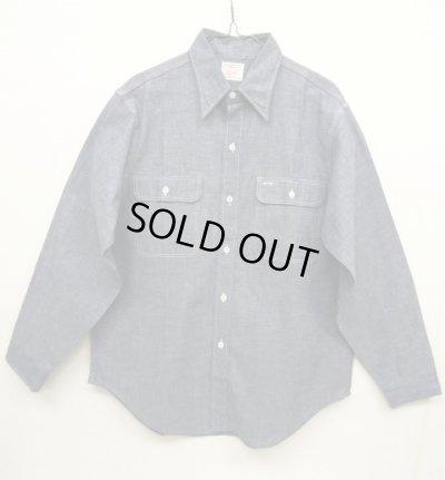 画像1: 70'S BIG MAC コットン100% シャンブレーシャツ (DEADSTOCK)
