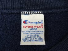 他の写真1: 90'S CHAMPION 刺繍タグ リバースウィーブ Kellogg ネイビー USA製 (VINTAGE)