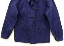 他の写真3: 60'S フランス軍 ワークジャケット カバーオール BLUE (VINTAGE)