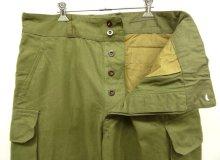 他の写真1: 50'S フランス軍 M47 フィールドパンツ 前期型 OLIVE サイズ23 (DEADSTOCK)